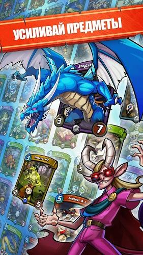 Играй Card Monsters На ПК 12