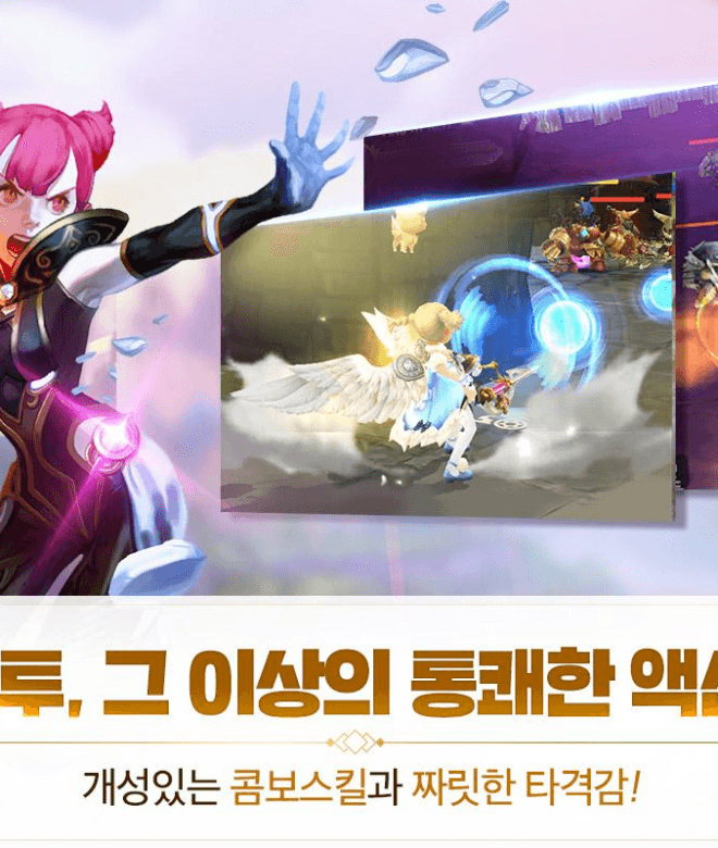 Play Dragon Nest M on PC 6
