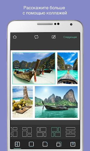 Играй Pixlr — Free Photo Editor На ПК 3