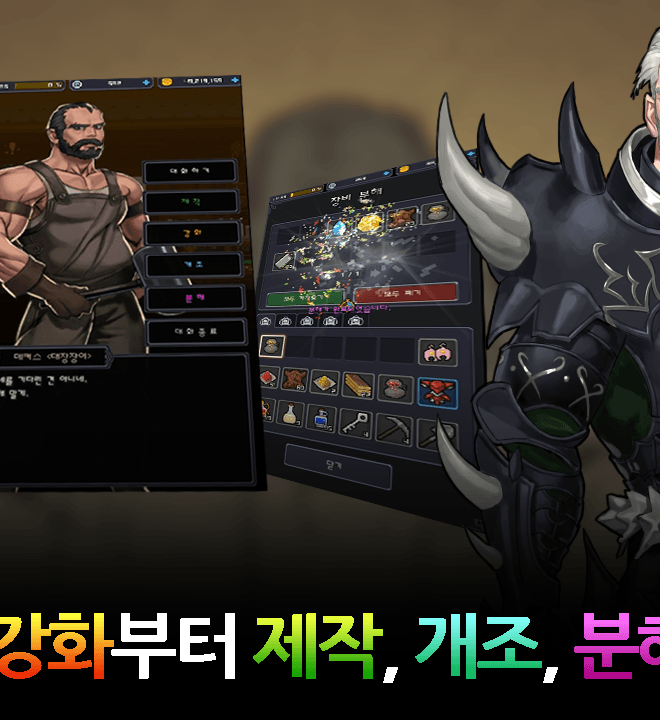 Play Dark Town on PC 4