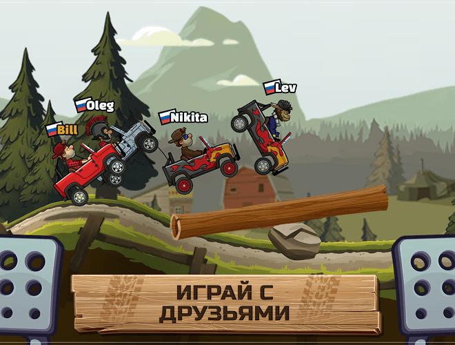 Играй Hill Climb Racing 2 На ПК 14
