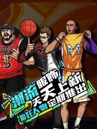 暢玩 Freestyle 街頭籃球-唯一正版 3v3籃球競技經典 PC版 6