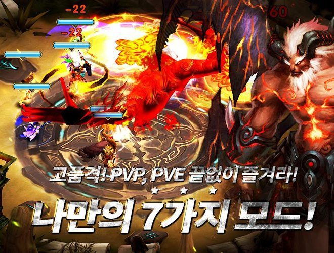 즐겨보세요 Song of the Sword and Wind for Kakao on PC 5