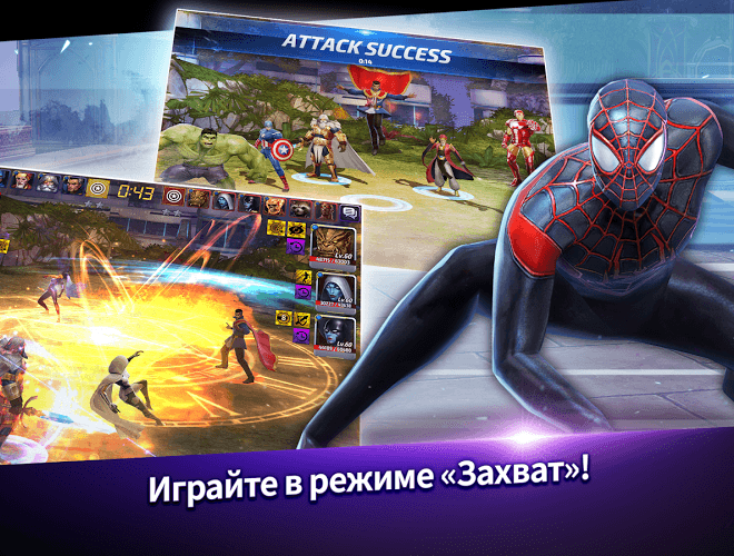 Играй Marvel Future Fight На ПК 6