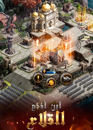 إلعب Clash of Kings on PC 14