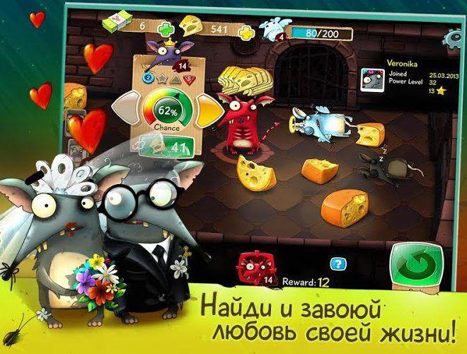 Играй Крысы Mobile — веселые игры На ПК 3