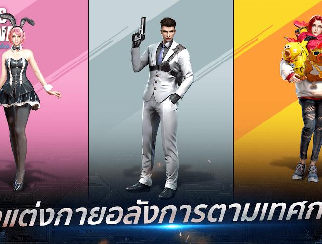 เล่น Rules of Survival – VNG on PC 23