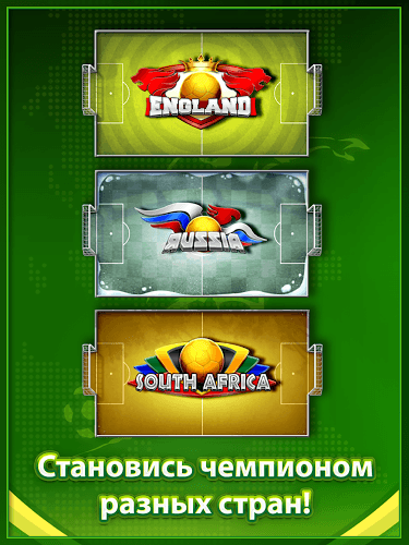 Играй Soccer Stars На ПК 11