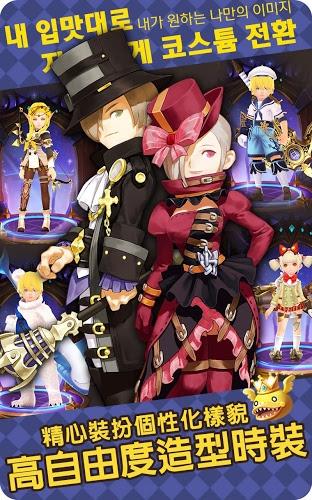 暢玩 龍之谷M PC版 13