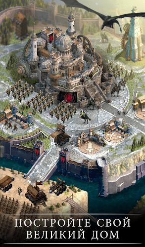 Играй Game of Thrones: Conquest На ПК 8