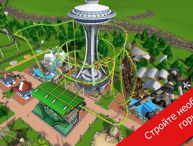 Играй RollerCoaster Tycoon Touch На ПК 5