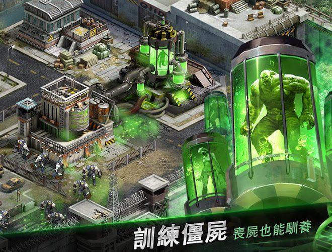 暢玩 Last Empire War Z PC版 7