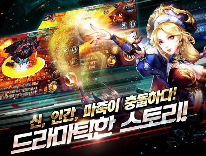 즐겨보세요 Crasher: the god of battle on PC 15
