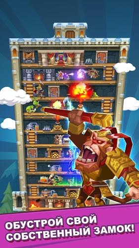 Играй Monster Castle — Визит в Древнюю Грецию На ПК 7