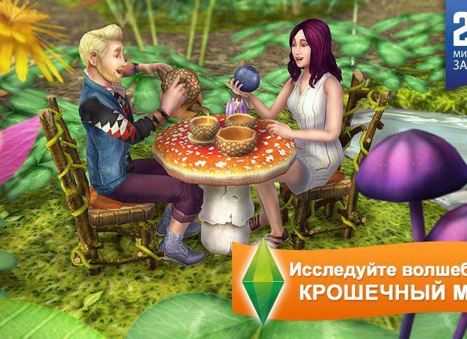 Играй The Sims Freeplay on pc 3