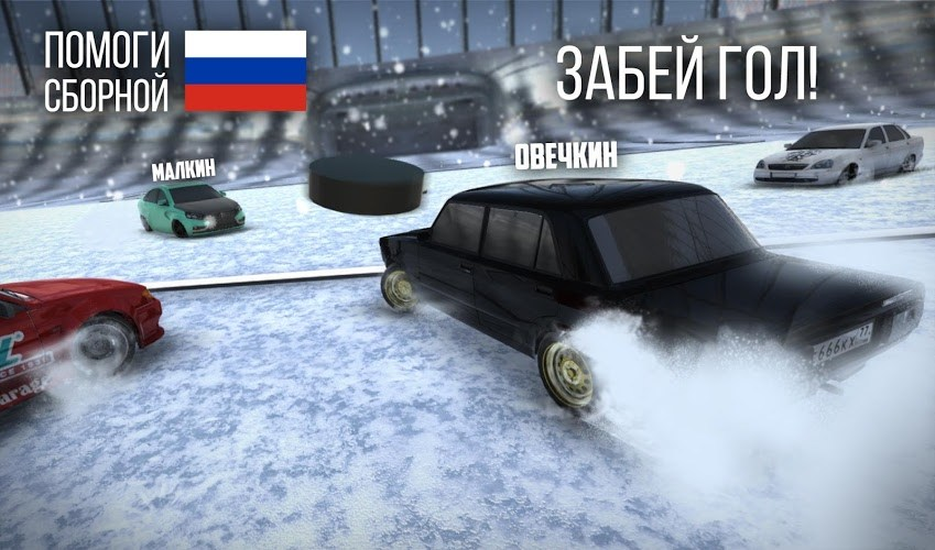 Играй Russian Rider Online На ПК 11