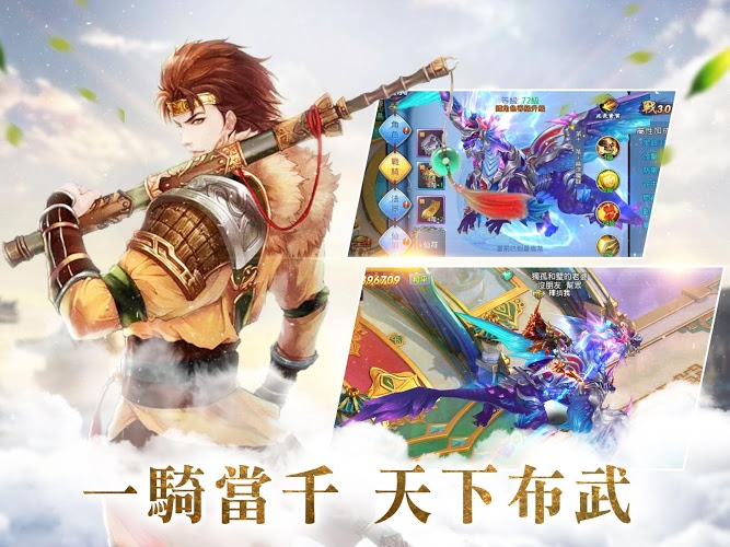 暢玩 紫青雙劍 PC版 19
