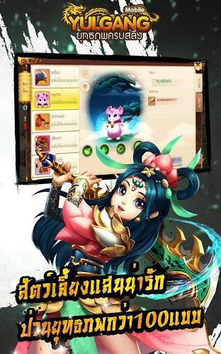 Play Yulgang Mobile on PC 13