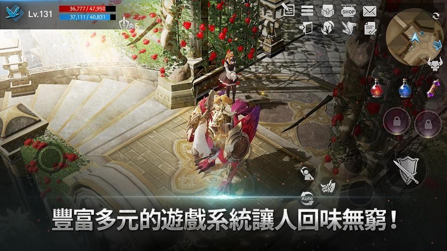 暢玩 天堂2:革命 PC版 5