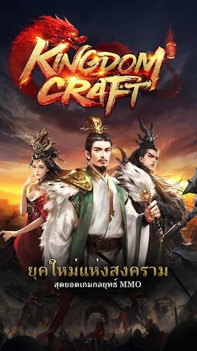 เล่น Kingdom Craft on PC 3