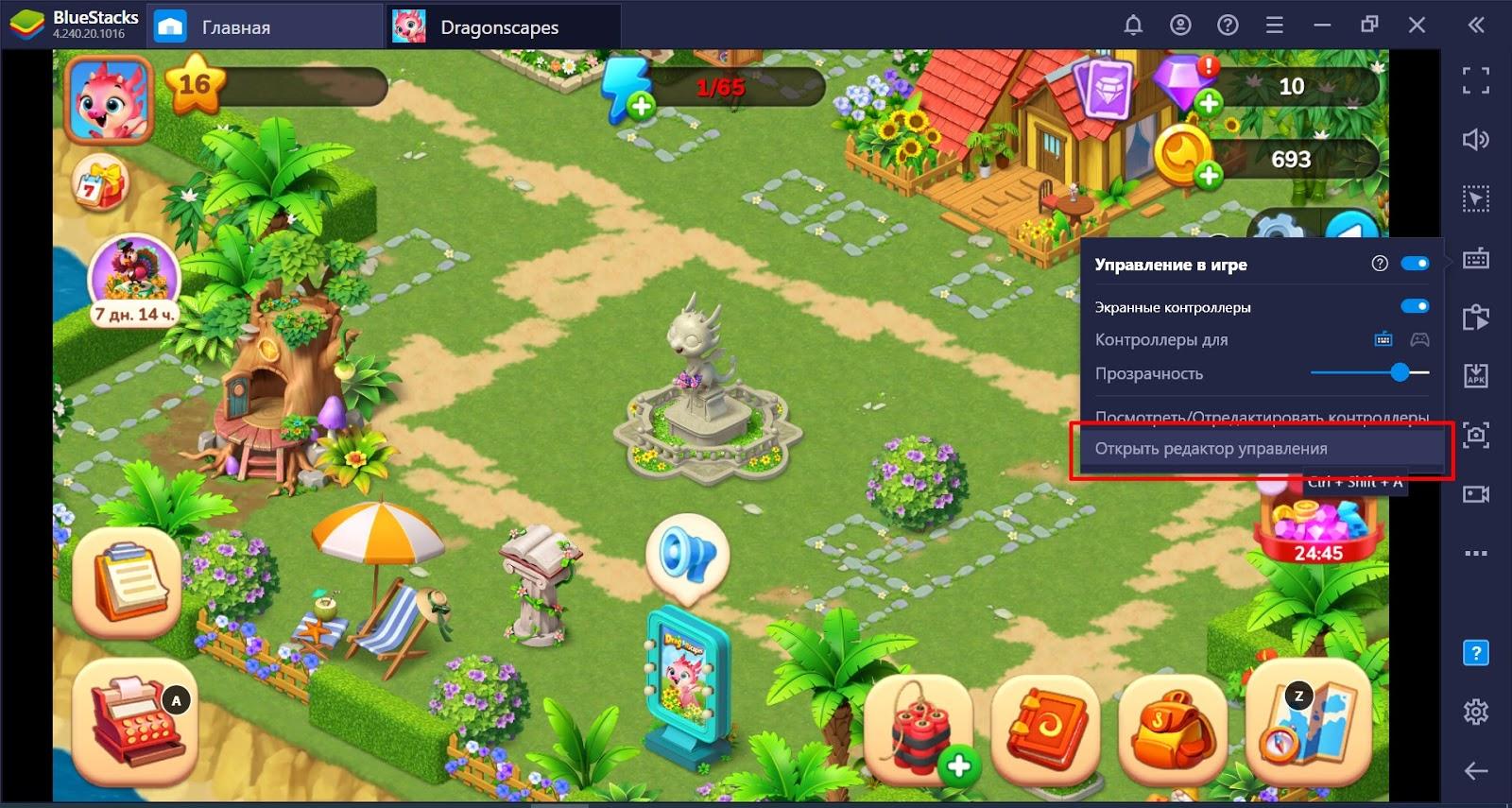 Руководство по настройке Dragonscapes Adventure: спасайте драконов и исследуйте острова с BlueStacks