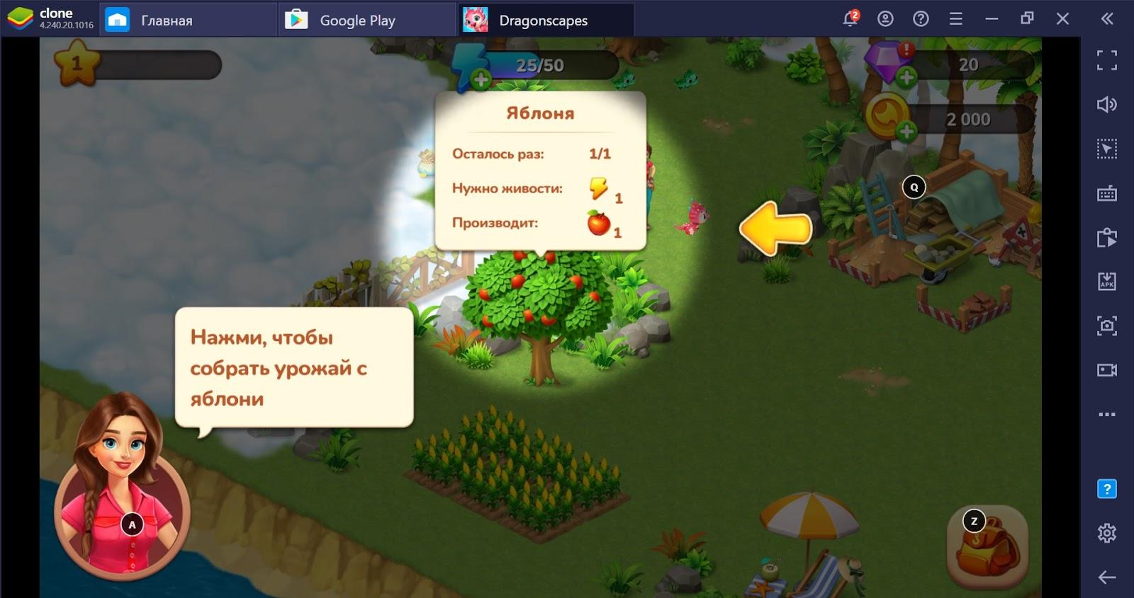 Обзорный гайд по Dragonscapes Adventure. Как приручить дракона и построить ферму?