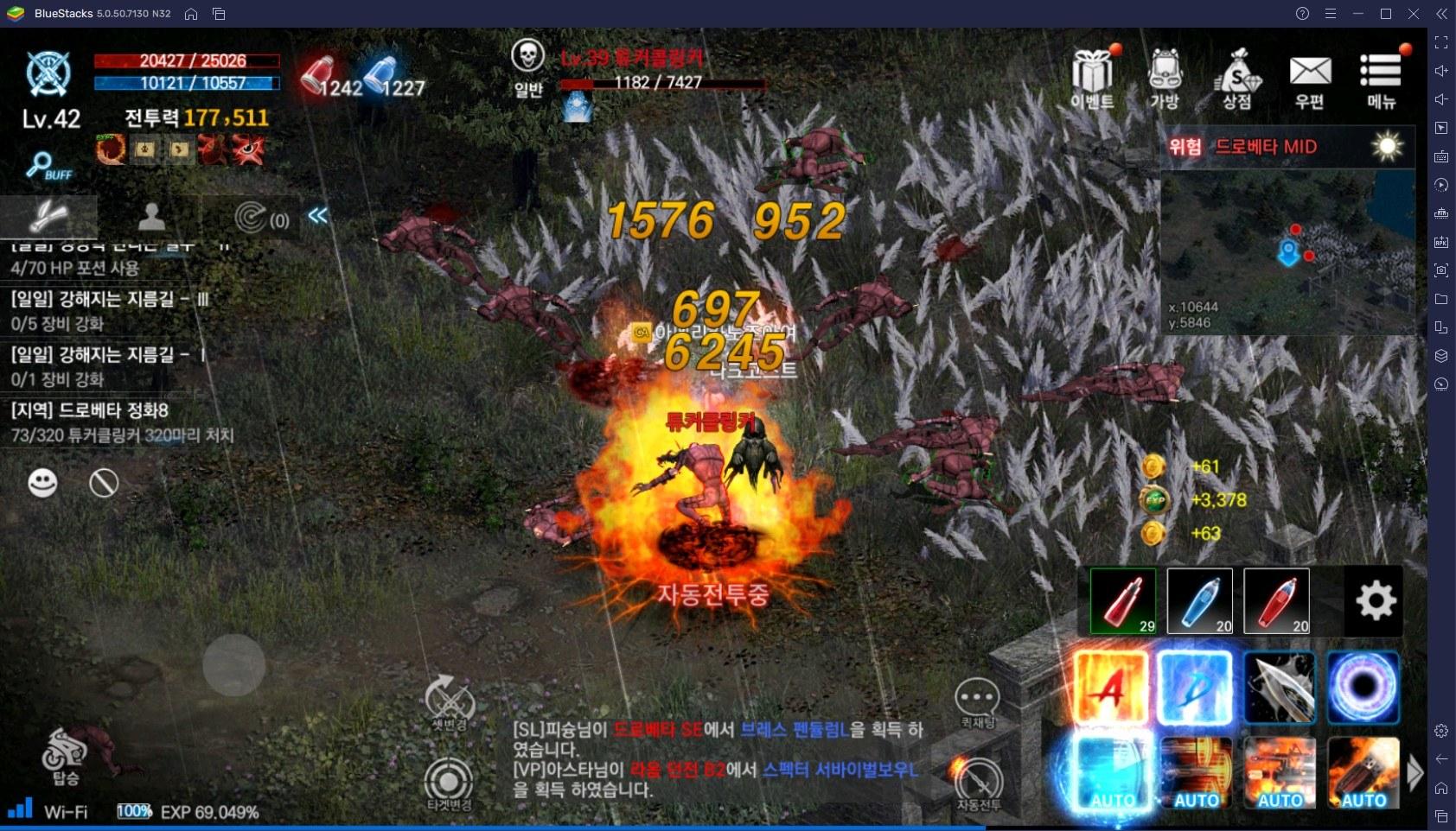블루스택 앱플레이어로 PC에서 혼돈의 땅 업데이트로 날아오르는 다크에덴M을 만나보세요!