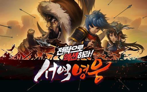 Play 서역영웅 on PC 3