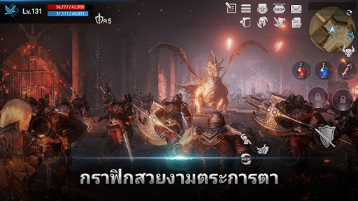 เล่น Lineage 2 Revolution on PC 7
