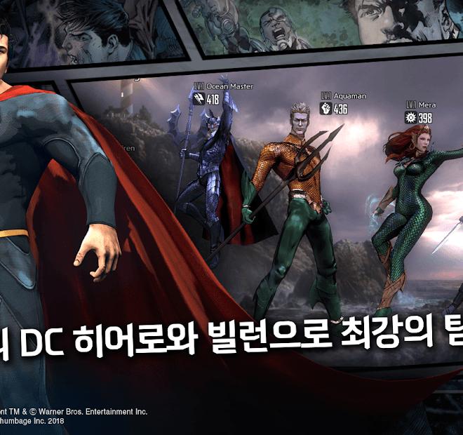 즐겨보세요 DC 언체인드 on PC 7