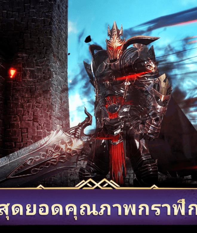 เล่น Darkness Rises on PC 5
