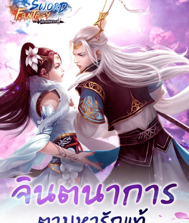 Play Sword Fantasy-เซียนรักกระบี่คู่ on PC 3