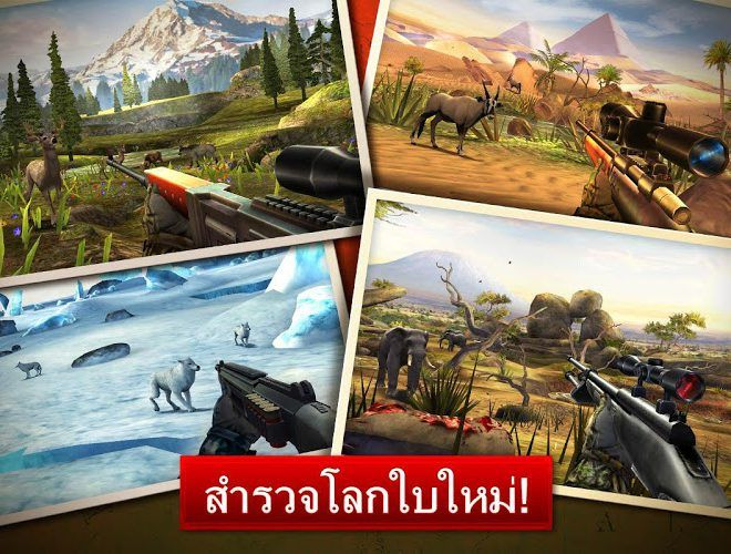 เล่น Deer Hunter 2014 on PC 3