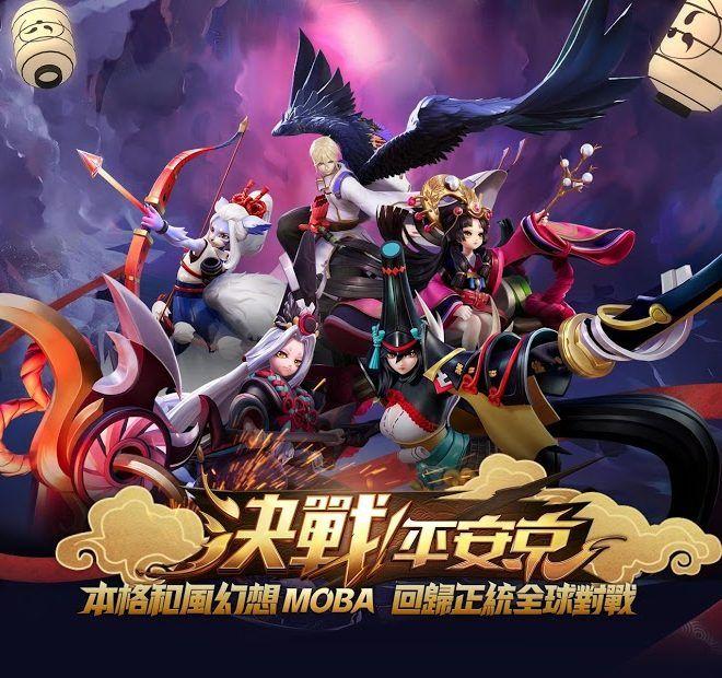 暢玩 決戰!平安京 PC版 4