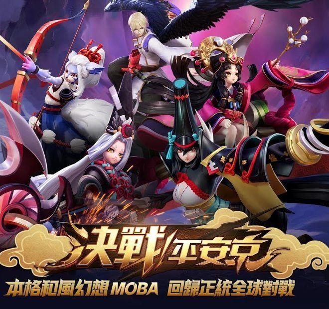 暢玩 決戰!平安京 PC版 2