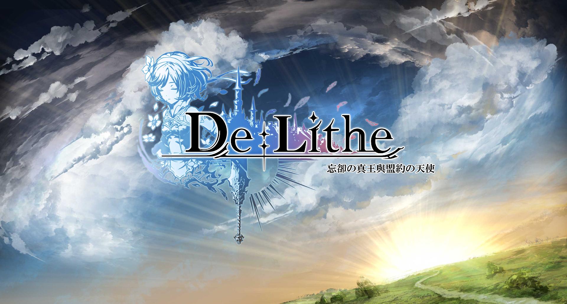 使用BlueStacks在電腦上體驗《De: Lithe~忘卻的真王與盟約的天使~》