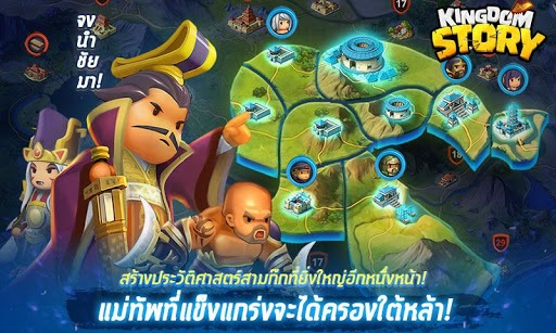 เล่น Kingdom Story: RPG on PC 5