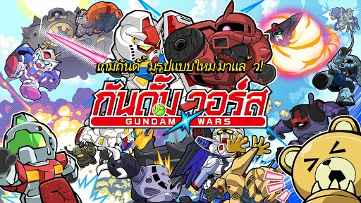 เล่น LINE: GUNDAM WARS on PC 2