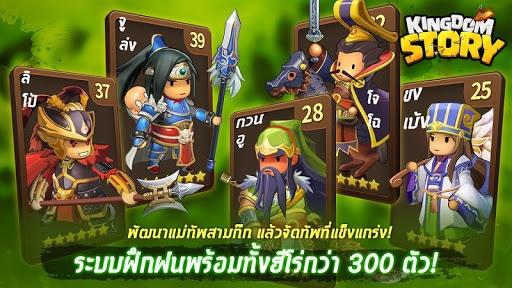 เล่น Kingdom Story: RPG on PC 16