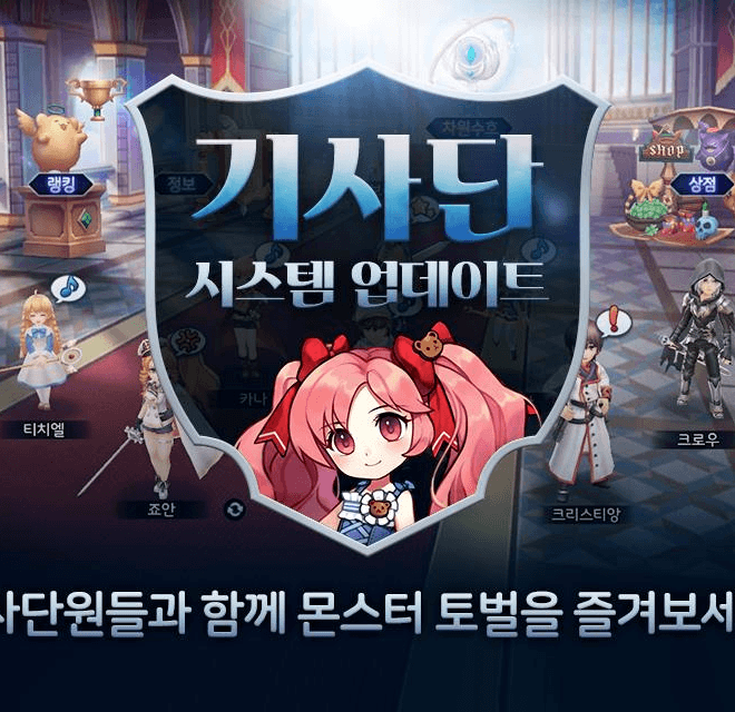 Play 주사위의 잔영 for kakao on PC 2