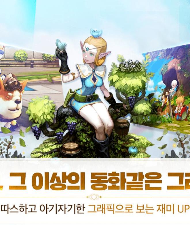 Play Dragon Nest M on PC 5