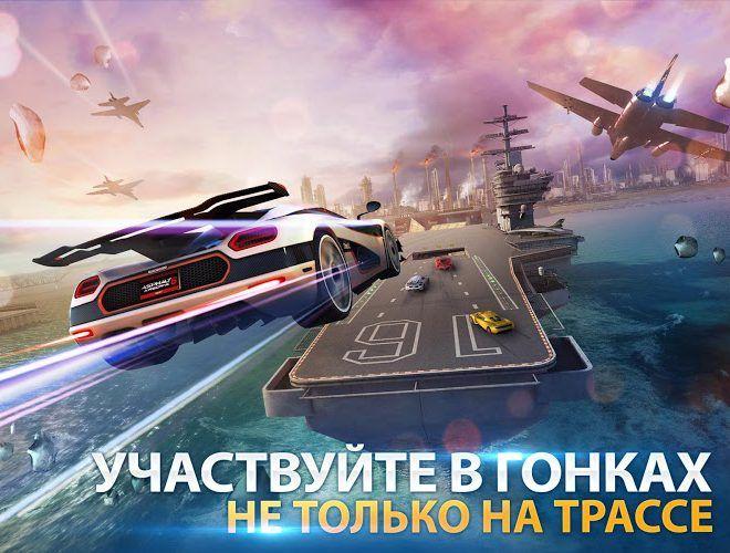 Играй Asphalt 8: Airborne На ПК 5