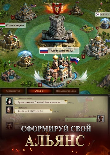 Играй Clash of Kings На ПК 17