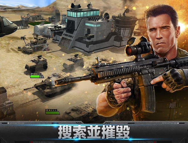 暢玩 Mobile Strike Epic War PC版 5