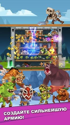 Играй Monster Castle — Визит в Древнюю Грецию На ПК 14