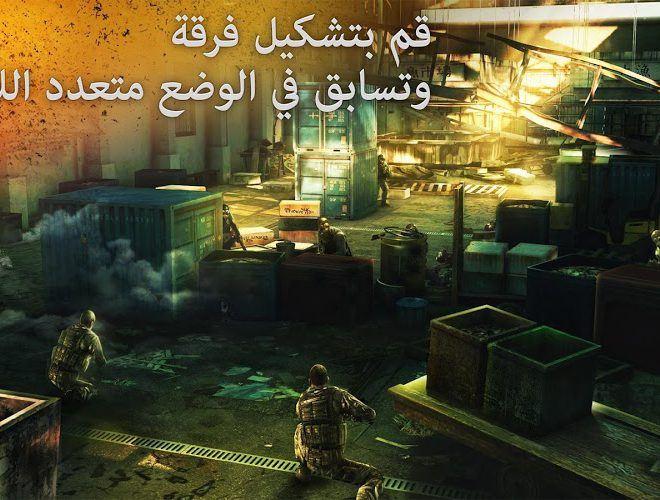 إلعب Modern Combat 5: Blackout on PC 16