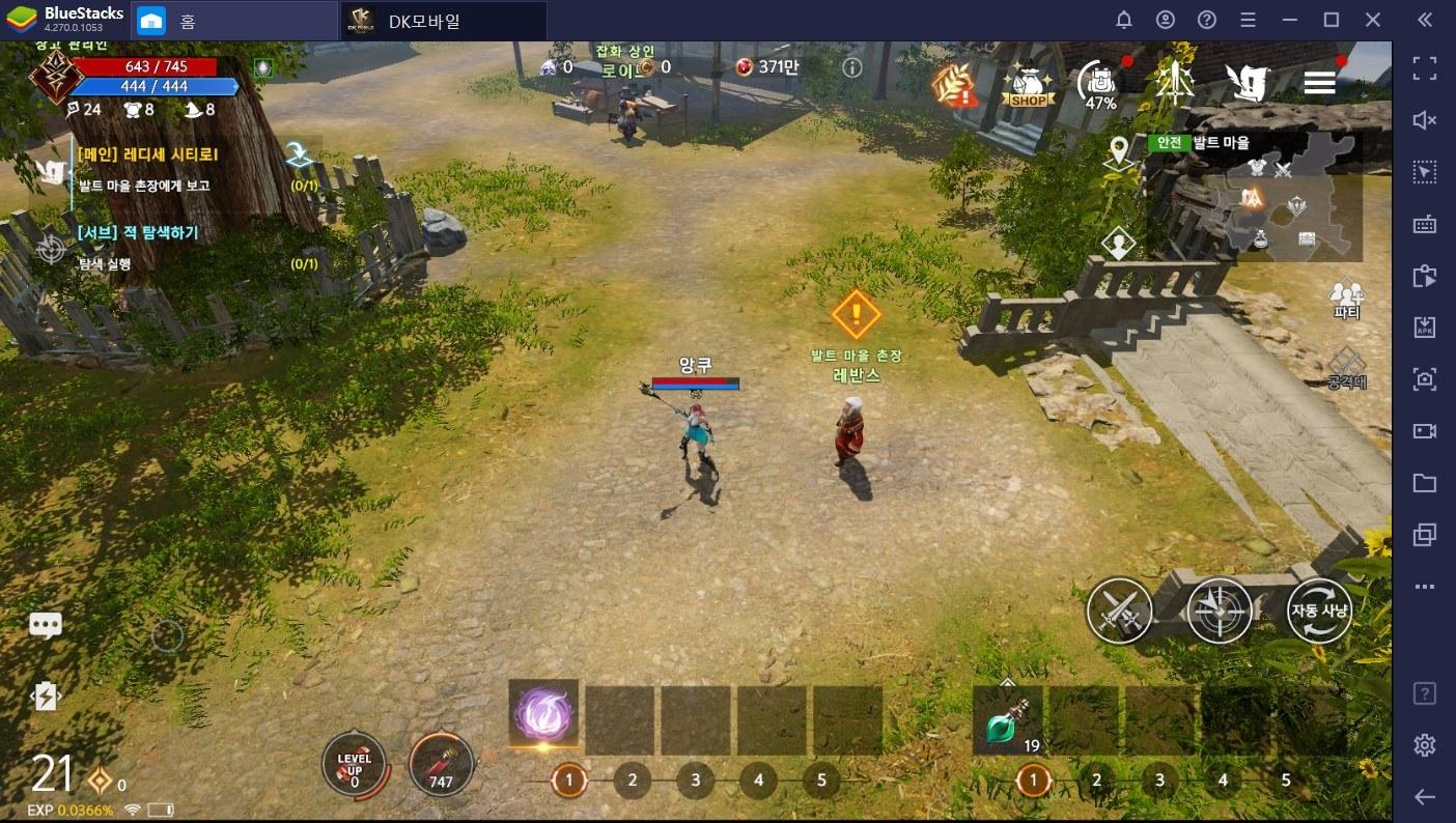 DK모바일: 영웅의귀환 정식 출시, 다양한 변신과 마법인형을 PC에서 수집해봐요!