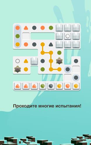 Играй Dots & Co На ПК 11