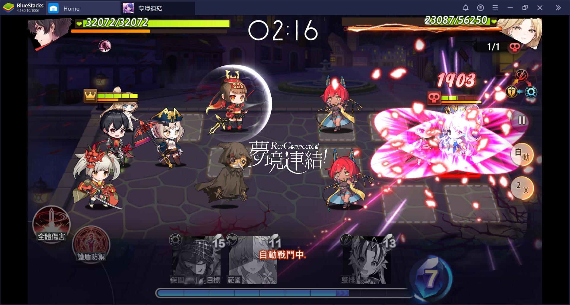 卡牌戰鬥 RPG《夢境連結!Re:Connected》:核心功能之盤點