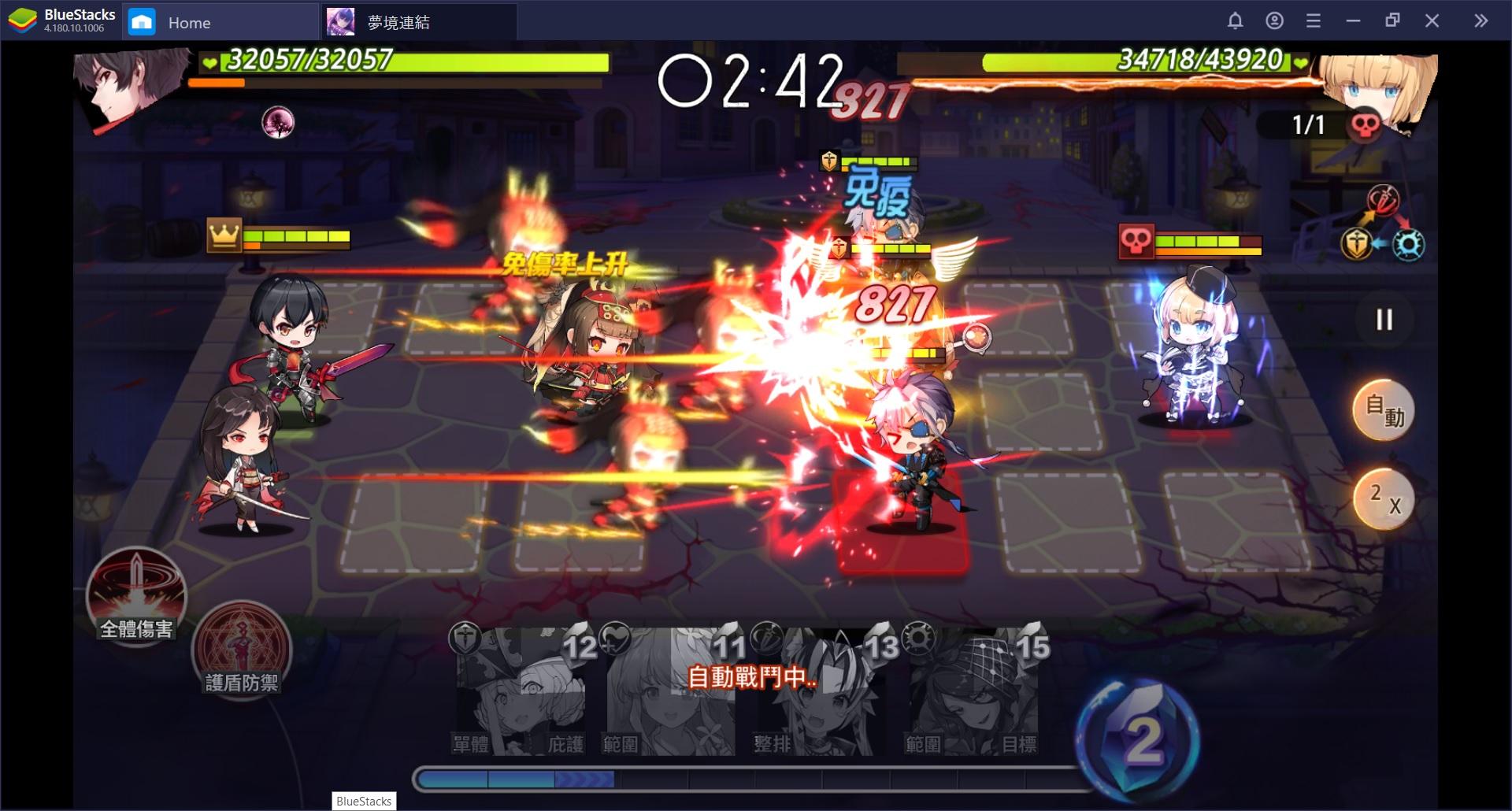 卡牌戰鬥 RPG《夢境連結!Re:Connected》:新手必知的遊戲常識